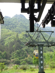 Cable cars up the mountain to the Taoist temples, Qiyunshan