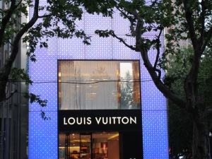 The Louis Vuitton store in the French Concession with its ostentatious wall of light.