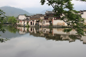 Water outside the old village in Hongcun