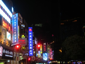 The Time Square of Shanghai
