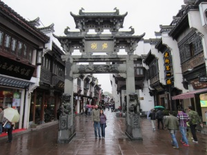 Gates in downtown Tunxi