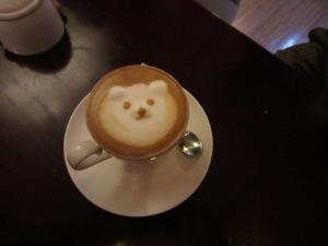 Foam bear