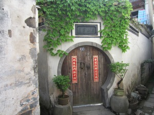 Keyhole door in Hongcun village